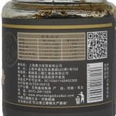 望鲜楼 黑蒜鲜椒酱6瓶