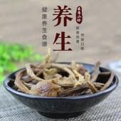 硕洋茶树菇