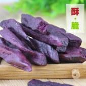 硕洋紫薯条  云南特产
