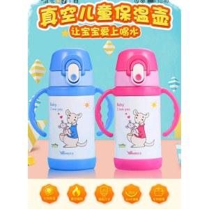 华亚 儿童真空保温杯HO10-280