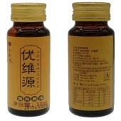 刺梨原液(维C之王)   50ml*10支/盒
