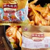 丹京鲜味蛤肉