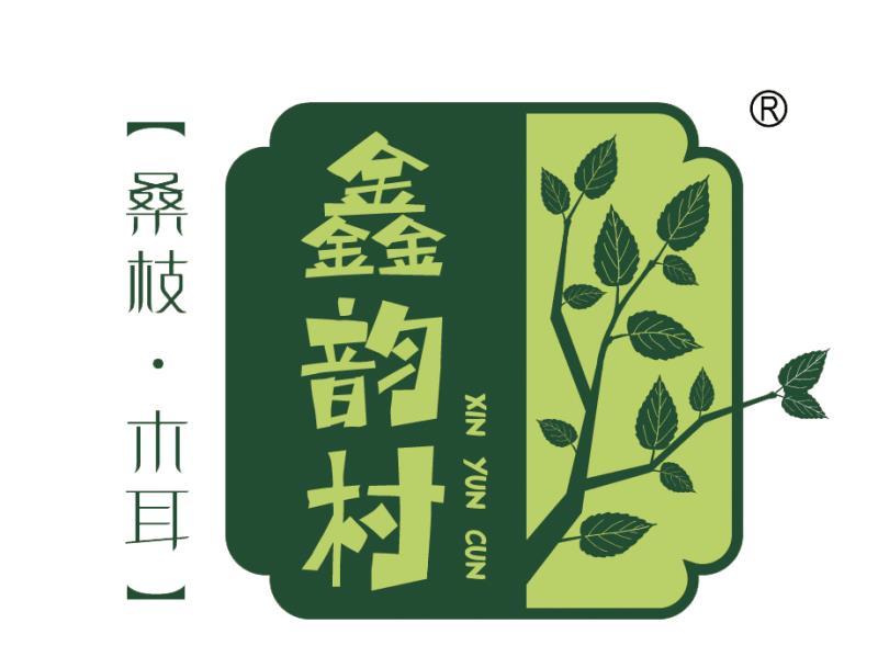 鸡西市滴道村团山子庆春食用菌种植专业合作社