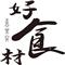 深圳市玉瓷科技有限公司