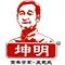 昆明市东川吴氏面条制造有限公司