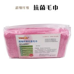 抗菌毛巾(3条装)