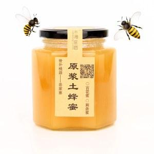 月凤嫂土蜂蜜
