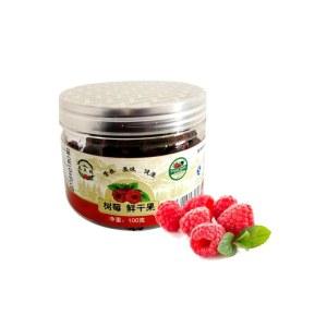 树莓果干(4瓶包邮)