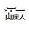 泾县思达粮业有限公司