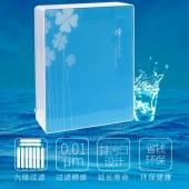 多功能活化净水直饮机九级过滤不用电无废水