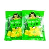 【10袋装】麻姑山酸枣糕
