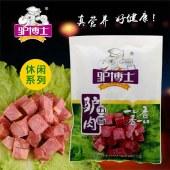 一口香驴肉488g礼盒