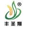 内蒙古丰圣翔农牧业发展有限公司