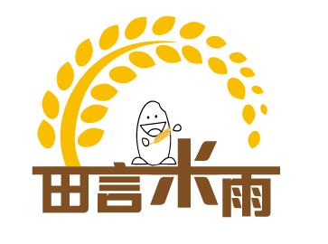 五常市田言米雨水稻种植专业合作社
