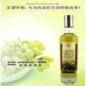 葡萄籽油500ml
