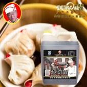 山西王宏牌乔家老陈醋(4.5°)