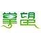 永州市掌望生态农业有限公司