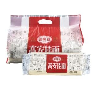 袋装高安挂面2000g(包邮)