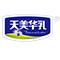 内蒙古华琳食品有限责任公司