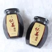 怀姜糖膏礼盒装