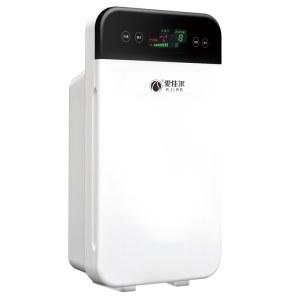 爱佳尔 清新负离子空气净化器 过滤甲醛 清洁空气 分解异味 3D循环净化 呼吸更健康