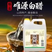 【山西特产】唯源3.5度白醋