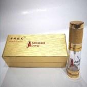 中科航天  量子能量魔法瓶