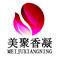 乡宁县美聚香凝农产品开发有限公司