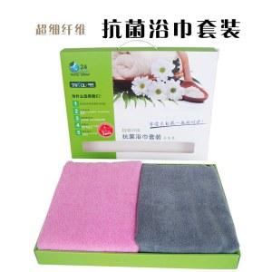 超细纤维抗菌浴巾套装