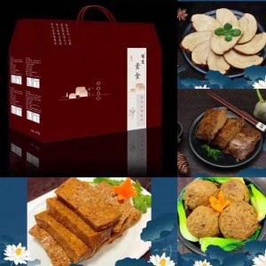 素食礼盒(豆制品)