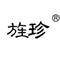 旌德县云龙绿色土特产种植专业合作社