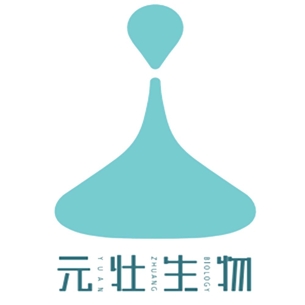 元壮河北生物科技有限公司