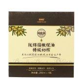 甘肃陇南陇锦园特级初榨橄榄油纯天然零添加250ml/瓶X4瓶