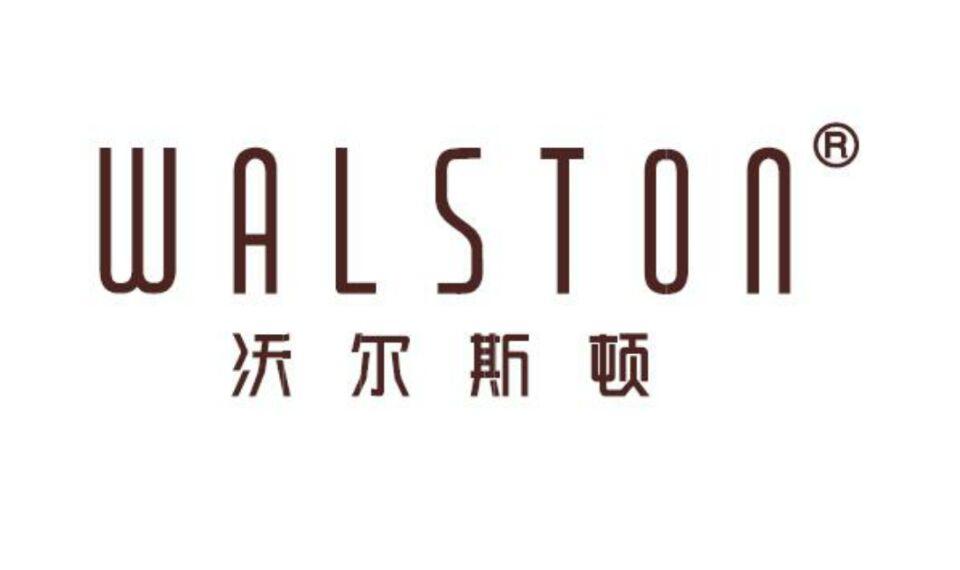 广东莱竣电子科技有限公司