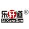 安化县乐轩道茶业有限公司