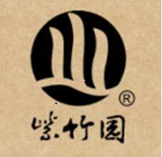 无锡市紫竹园食品有限公司