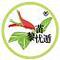 海南禄清生物科技有限公司