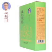 山楂荷叶粥(即食粥)二斤精包装盒装
