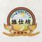 蒲城县麦丰粮食专业合作社
