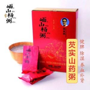 芡实山药粥(即食粥)二斤精包装盒装