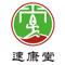 河南速康堂生物科技有限公司
