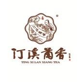 实惠口粮茶●500g