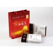 【百年堂】1939东方红阿胶片