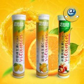 康迈喜维生素C泡腾片20片 提高免疫力,抵抗力 天然果粉VC,更健康好喝