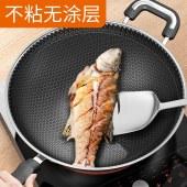 全面屛不锈钢炒锅