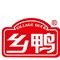 安徽省潜山县天柱鸭业有限责任公司