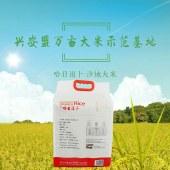 绿色大米 新米 一级米(真空包装)