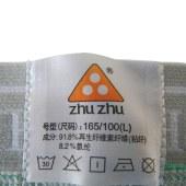 珠珠【4条装】2012 男士平角内裤