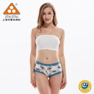 珠珠【4条装】9137女印花三角内裤  全国包邮