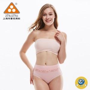 珠珠【4条装】女9135高腰蕾丝内裤四色随机混发  全国包邮
